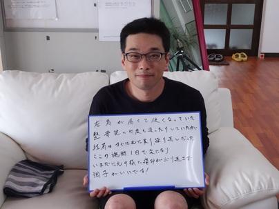 DSC09975.JPGのサムネイル画像のサムネイル画像